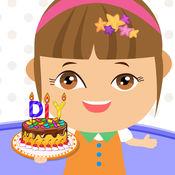 小公主做蛋糕-免...