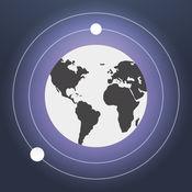 SkyView®卫星制导:探寻太空垃圾、空间站及更多宇宙奥秘,率性随意,不分昼夜