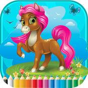 小馬藝術著色書 - 孩子的活動