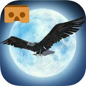 飞行的小鸟 Vr 飞行游戏对谷歌纸板