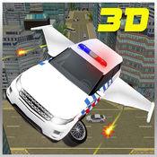 飞行汽车警方追捕3D:未来派警车和飞机飞行员飞行模拟器反对极端犯罪分子逃避