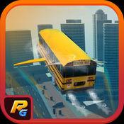 飞行学校巴士驾驶员 - 一个未来的游戏