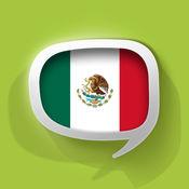 西班牙语字典 - 西班牙文翻译