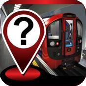 猜伦敦站 - 地铁地铁版 - 免费版
