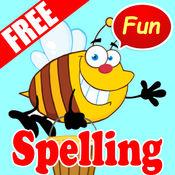Spelling Bee: 孩子们练习英语 1.1.0