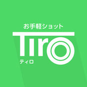 Tiro ~ 名刺・伝票撮影アプリ ~
