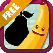 免费黑影游戏 食品 - 孩子和年幼的孩子孩子儿童游戏幼儿幼