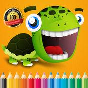 海龟卡通油漆和着色书学习技能 - 趣味运动会儿童免费 1.0.