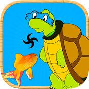 渔获量的海龟在深海-忍者的一条大鱼龟版