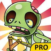 神龟反对僵尸 Pro 1
