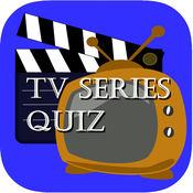 电视节目和电影系列 - 小游戏测验孩子们的游戏 1