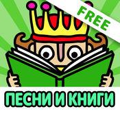 [FREE] 加加酱 (俄)