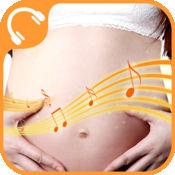 [有声胎教音乐]爱和乐-轻音乐