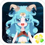 十二星座装扮日记-美少女搭配养成换装游戏 2