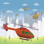 我是直升机驾驶高手 - 城市冒险 1.0.0