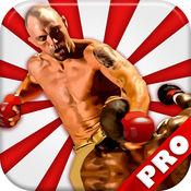 Brazilian Jiu Jitsu Sambo : 柔术混合武术技术 1.1