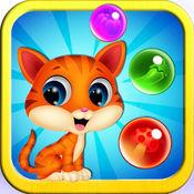 糖果猫传奇2- 天天泡泡龙疯狂射击 新年版