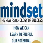心态:新的成功心理学(精华书摘和阅读指导)