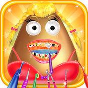 Pou女孩牙醫遊戲的女孩 - 醫生遊戲