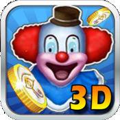 小丑马戏团3D-全民天天推金币 HD