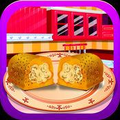 夹馅面包制造商 — — 酥烤店游戏