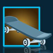 滑板滑的追求 ...