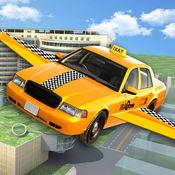 黄色出租车飞行...