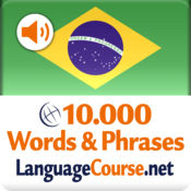 葡萄牙语 词汇学习机 – Português词汇轻松学