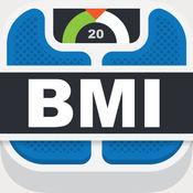 BMI(身体质量指数)