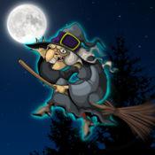 飞巫魔:夜间的恐怖天空飞行 - 免费版 1