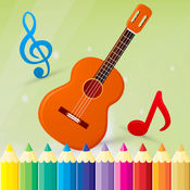 音乐图画书 - 绘画乐器游戏高清 1