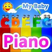 儿童鋼琴 2.07.08