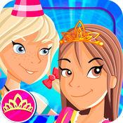 我的Izzy和朋友们的故事书集游戏 - 皇家生日派对总动员免费