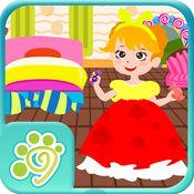 儿童早教有声故事动画片乐园(欢乐盒子)每日睡前启蒙成长故