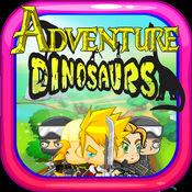 组队冒险恐龙丛林老板HD