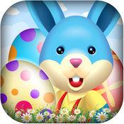 复活节兔子亨特 ...