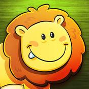 益智动物游戏 - 1-3岁幼儿的智力游戏