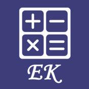 EK数学启蒙-速算,通过训练可以提高少年儿童的智力