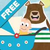 熊先生的新生婴儿免费