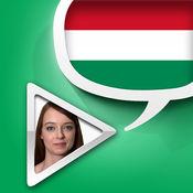匈牙利语视频字典 - 匈牙利文翻译