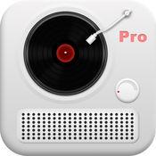 实用录音机 Pro - 随时随地轻松录音