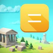 Equalicious: 最佳数学谜题游戏
