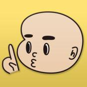 GoGo英会話 グリオの英会話教室 前編 1.01