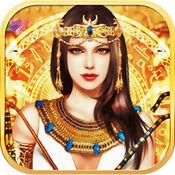 古埃及公主装扮...