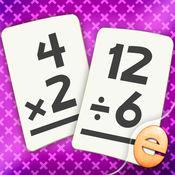 乘法和除法运算烧录卡匹配游戏在第二和第三级的孩子 1.2