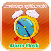 學英文 会话 流利说 免费学英语 学习 英文 少儿英语 流利