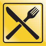 厨房设计:规划,装修及配件 5
