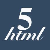 HTML5手册 - HTML开发助手