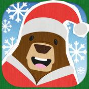 熊先生圣诞节儿童游戏-给幼儿的免费拼图游戏 1.1