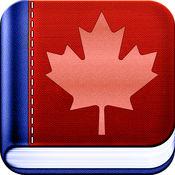 Hello Canada: 学英语关于加拿大的生活、工作、教育及移民